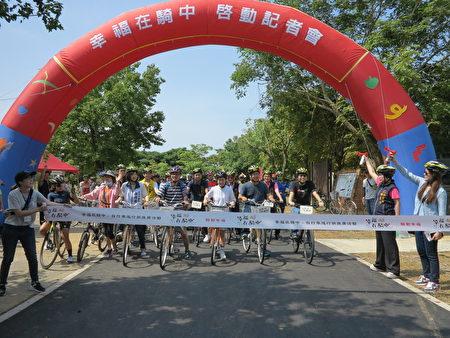 """""""幸福在骑中-自行车道行销推广活动"""",现场吸引数百名民众共同骑乘,包括副市长杨琼璎、观旅局长林筱淇等人皆到场响应。"""
