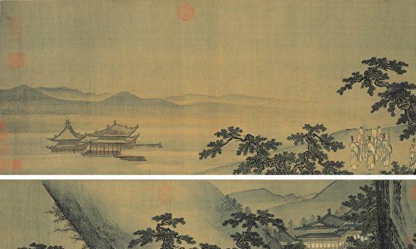 【徵文】王友群:中國傳統文化中的「天人合一」