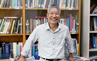 中正大学语言所戴浩一乐捐助人20年不中断