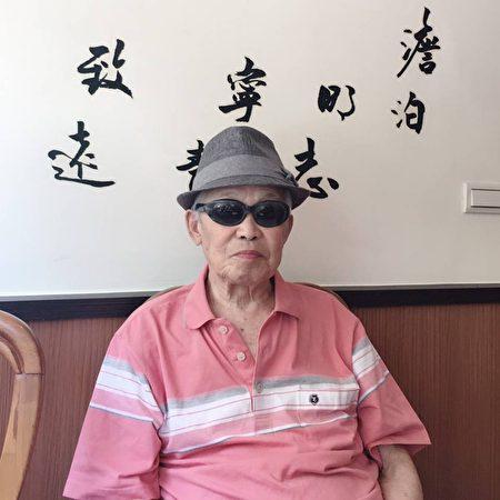 92岁的林姓老先生认为品德是最重要的