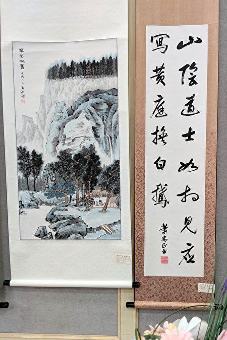 游琇玲國畫作品及美洲中華書法學會副會長蕭中正書法作品。