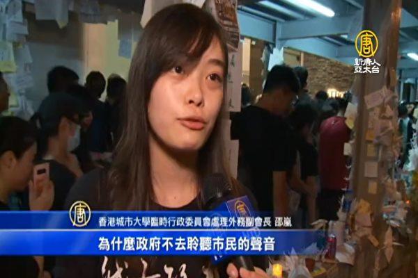 【思想领袖】专访邵岚:再揭港警性暴力