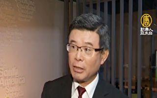台灣經濟轉好 專家分析九大因素