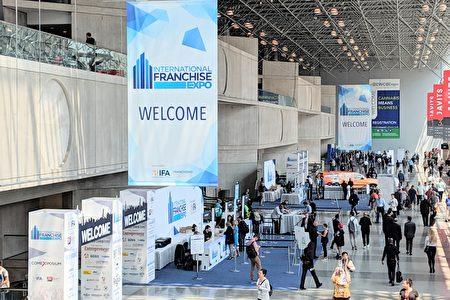 2019國際加盟展開放至6月1日。圖為紐約曼哈頓賈維茲中心(The Javits Center)大廳。
