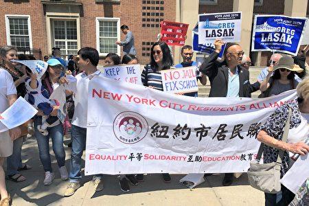 纽约市居民联盟也参与此次示威集会。