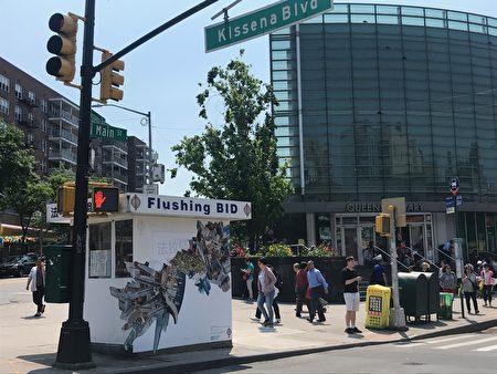 法拉盛商改區資訊亭以新圖案設計粉飾,面貌一新。