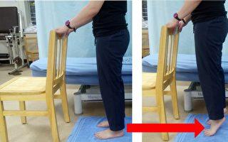 应对足底筋膜炎 复健治疗可改善