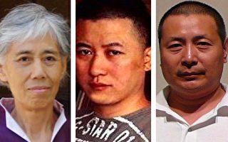 遭受中共蹂躪的中國文藝界精英們 (3)