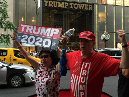 6月18日近200紐約華人及個族裔在川普大廈對面冒雨舉行集會支持川普2020連任。