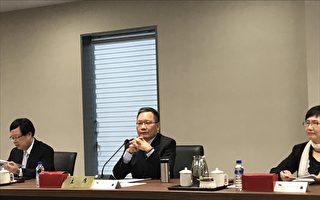 全球贸易秩序洗牌 财长:台湾可找到机会