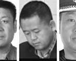 恶运缠身的黑龙江依兰公检法人员