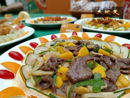 炒牛肉中加入芒果,增添香甜口感。