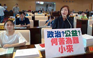破坏遗址公园   韩国瑜台中造势惹议