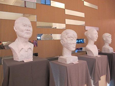 美术班的人像雕塑展