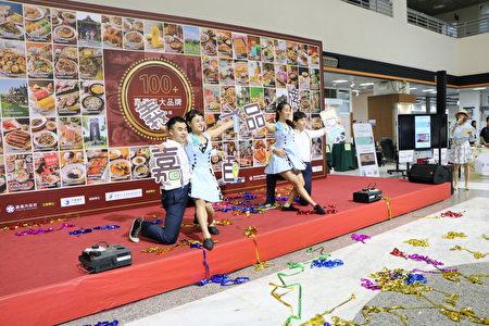精彩動感舞蹈,寬800*高300cm的嘉義百大品牌牆揭幕。