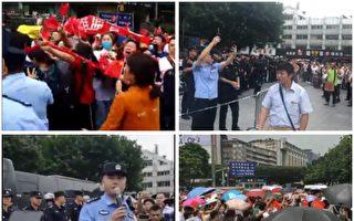 團貸網千人廣州維權遭特警打壓 三人遭刑拘