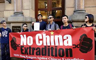 組圖:悉尼人聲援香港 集會遊行「反送中」