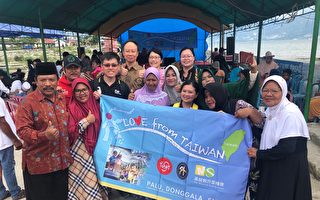 帮助印尼重建 灾民感谢台湾