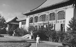 超时代的认识:司徒雷登论美国对华政策