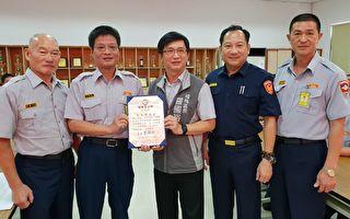 杨梅民防中队基本训练  发挥民力协助之力量