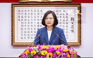 台媒受中共控制 蔡英文:盼台灣社會警覺