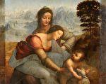 達芬奇,《聖母子與聖安娜》(The Virgin and Child with St. Anne),作於1510—1513年,168×130公分,法國巴黎盧浮宮藏。(公有領域)