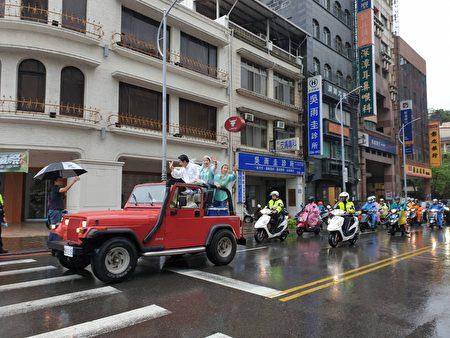壮大台湾新竹行经过中正路