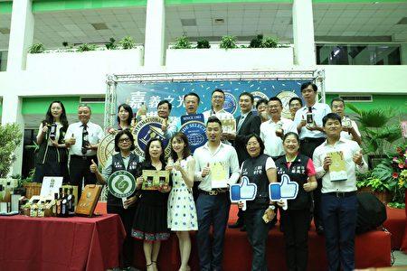 包括旺莱山在内的五位杰出的嘉义县农业企业家将得奖的喜悦分享给全世界的人。