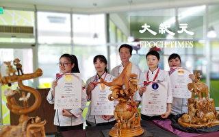 泰国极限厨师挑战赛 南应大夺1金2银7铜