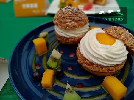 芒果泡芙令人食指大动。