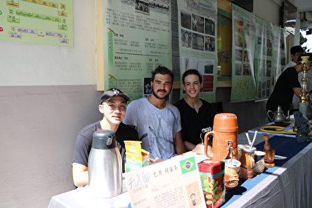 巴西同學的瑪黛茶,瑪黛茶是南美洲國家的國民健康飲料。