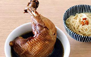 【零水锅食谱】何首乌药膳鸡汤