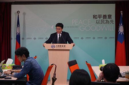 陸委會發言人邱垂正13日表示,陸委會已考慮情勢發展,萬一「逃犯條例」通過,將導致香港人權惡化,恐增加難民與人道問議題。