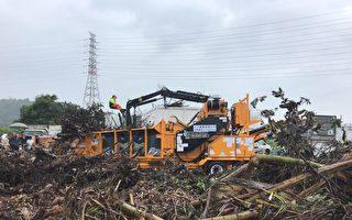 宜蘭縣首座木質破碎機  清除處理開始收費