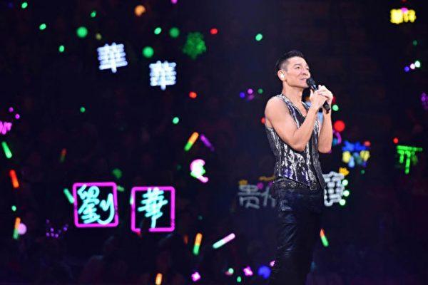 劉德華My Love巡唱 9月從馬來西亞起跑