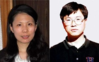 被夺走20年 见证一对中国人跨越生死的爱