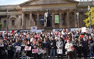 「不撤不散」 墨爾本千人再集會聲援反送中