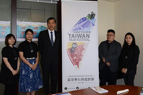 第13屆「溫哥華台灣電影節」6月21日閃亮登場。