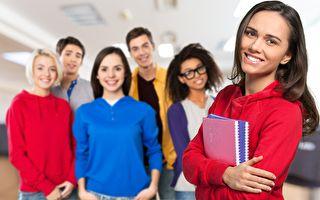 高中生迈向成功的十个必修课