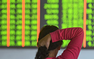 贸易战下 大陆股市外国资金外流创新高