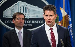 美司法部追查外國高官貪腐 沒收盜竊資產