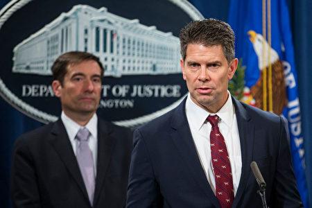美司法部追查外国高官贪腐 没收盗窃资产
