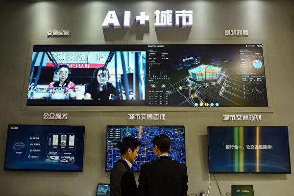 【内幕】中共用美国资本孵化科技专制公司