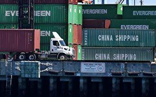 专家:川普新关税或致中国经济增长跌破6%