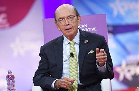美国商务部长威尔伯·罗斯表示,美中最终将在贸易谈判上达成协议,即便双方在桌上开火战也会以谈判结束。(Mandel Ngan/AFP/Getty Images)
