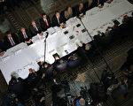 今年2月21日,美中高级官员在华府举行一轮谈判。