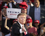 MONTOURSVILLE, PA - MAY 20: U.S. President Donald Trump tosses a hat into the crowd as he arrives for a 'Make America Great Again' campaign rally at Williamsport Regional Airport, May 20, 2019 in Montoursville, Pennsylvania. Trump is making a trip to the swing state to drum up Republican support on the eve of a special election in Pennsylvania's 12th congressional district, with Republican Fred Keller facing off against Democrat Marc Friedenberg. (Photo by Drew Angerer/Getty Images)