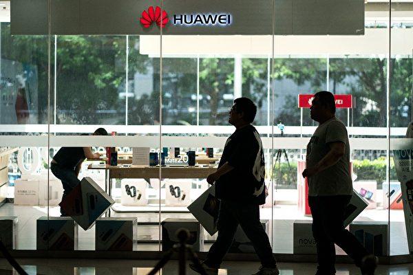 消息:華為硅谷分公司試圖掩蓋與華為的關係