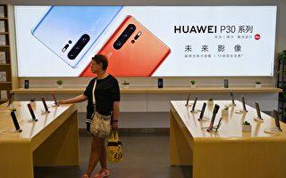 停供华为?韩两大手机核心芯片厂正进行评估
