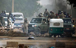 蘇丹軍隊開槍射擊靜坐人群 導致多人死